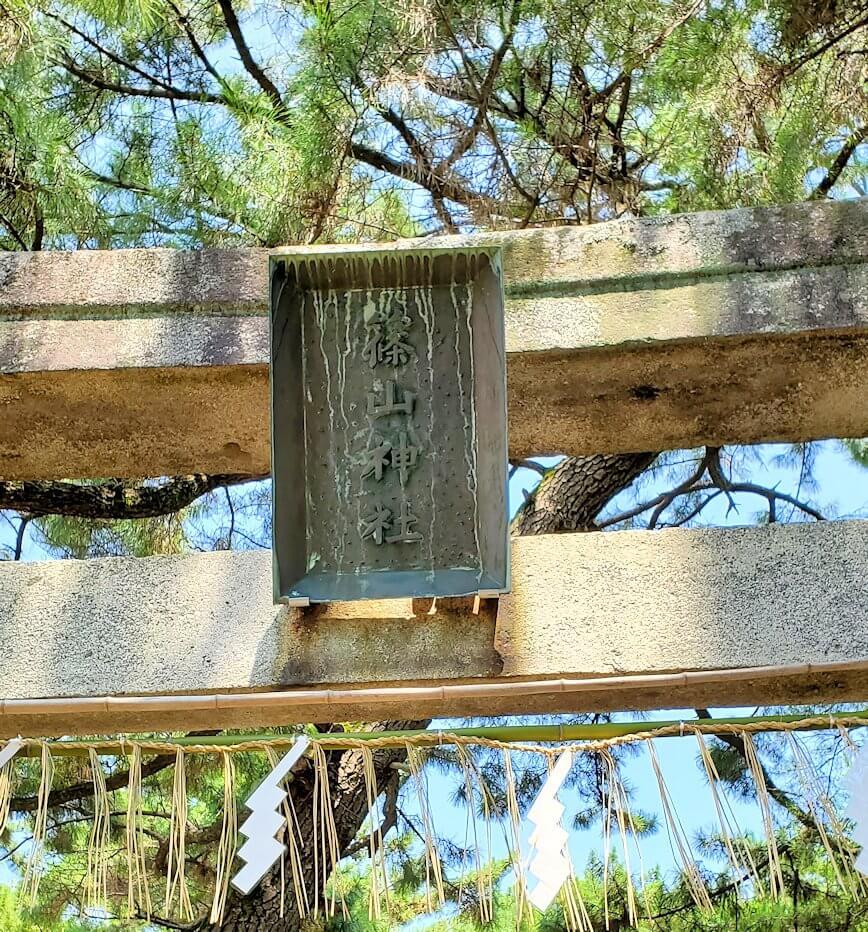 久留米市にある久留米城跡にある神社