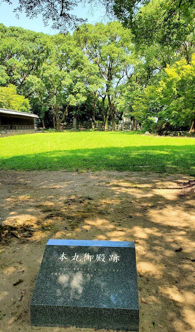 久留米市にある久留米城跡にある本丸跡