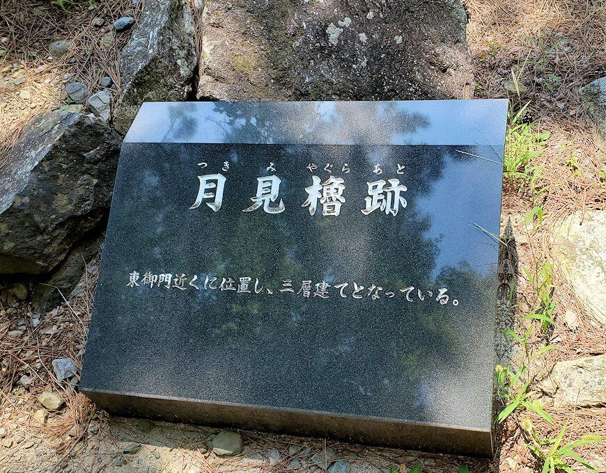 久留米城跡敷地内にあった月見櫓跡