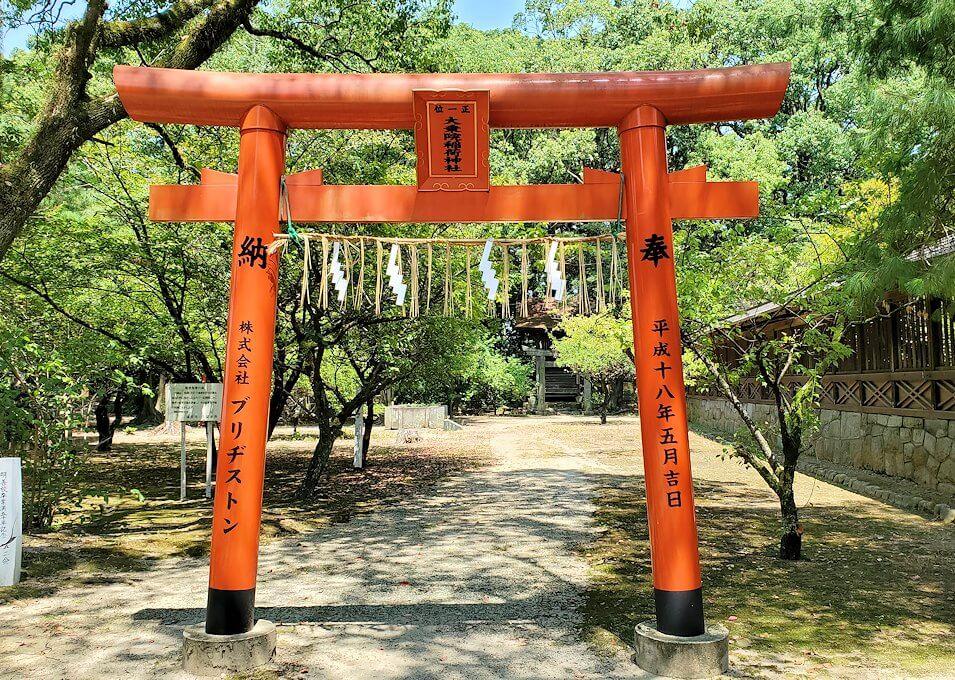 久留米城跡敷地内にある、神社の鳥居