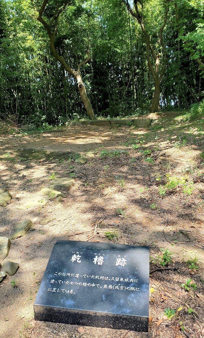 久留米城本丸跡にある乾櫓跡