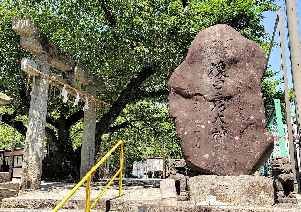 久留米駅近くにある猿田彦神社
