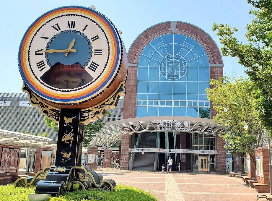 久留米駅前にある、大きなカラクリ時計