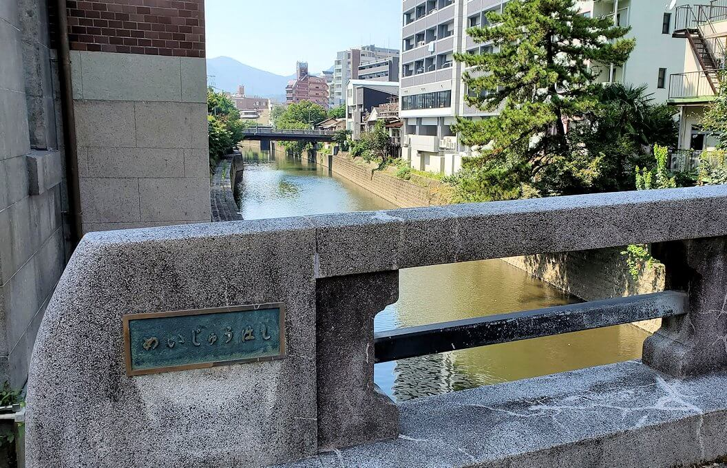 熊本駅から熊本城へと歩く途中に見えた明十橋からの眺め
