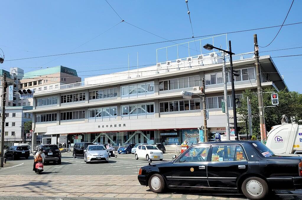 熊本駅から熊本城へと歩く途中に見えた明十橋付近にある郵便局