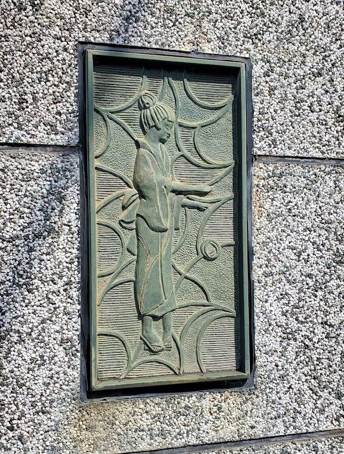 熊本駅から熊本城へと歩く途中に見えた船場橋にあったレリーフ