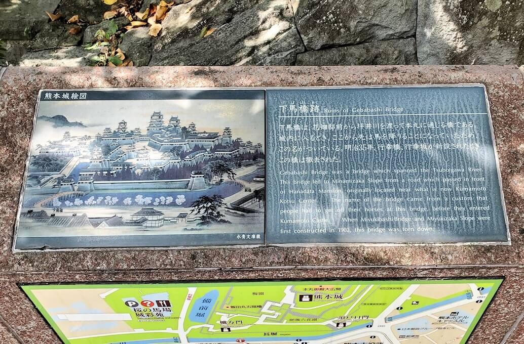 地震で崩壊している熊本城の景色-1