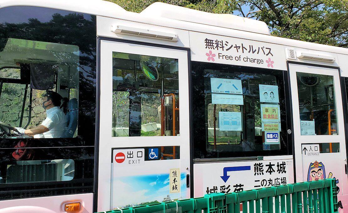 熊本城内の循環バス