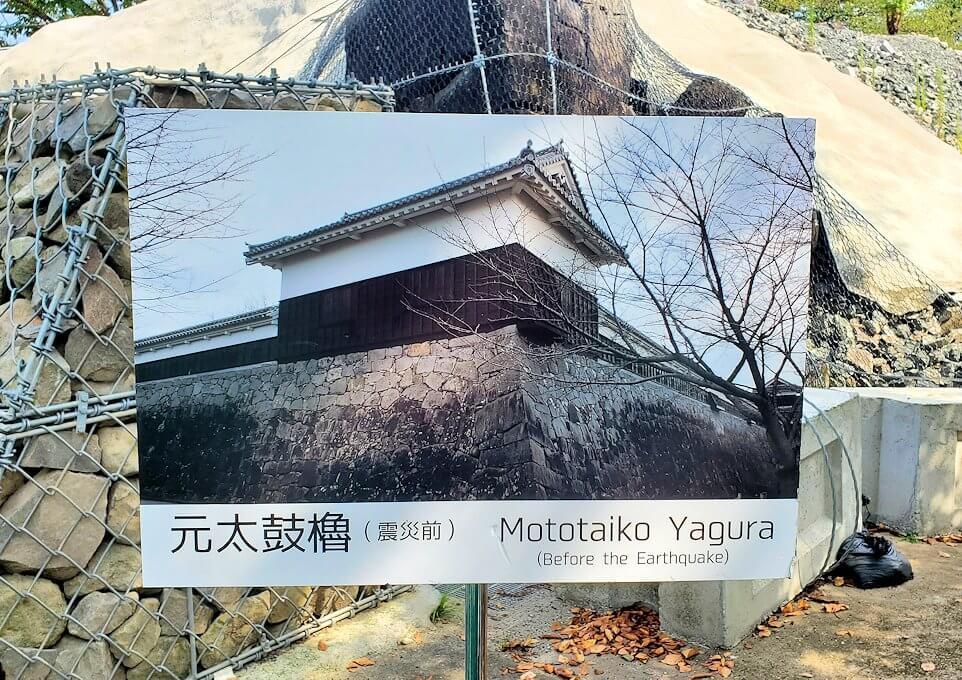 熊本城内の二ノ丸公園から見られる、崩れ落ちた石垣-1