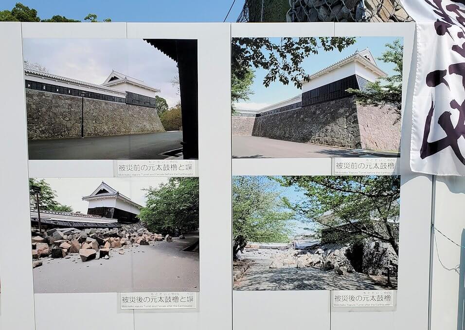 熊本城で崩れ落ちた石垣などの写真