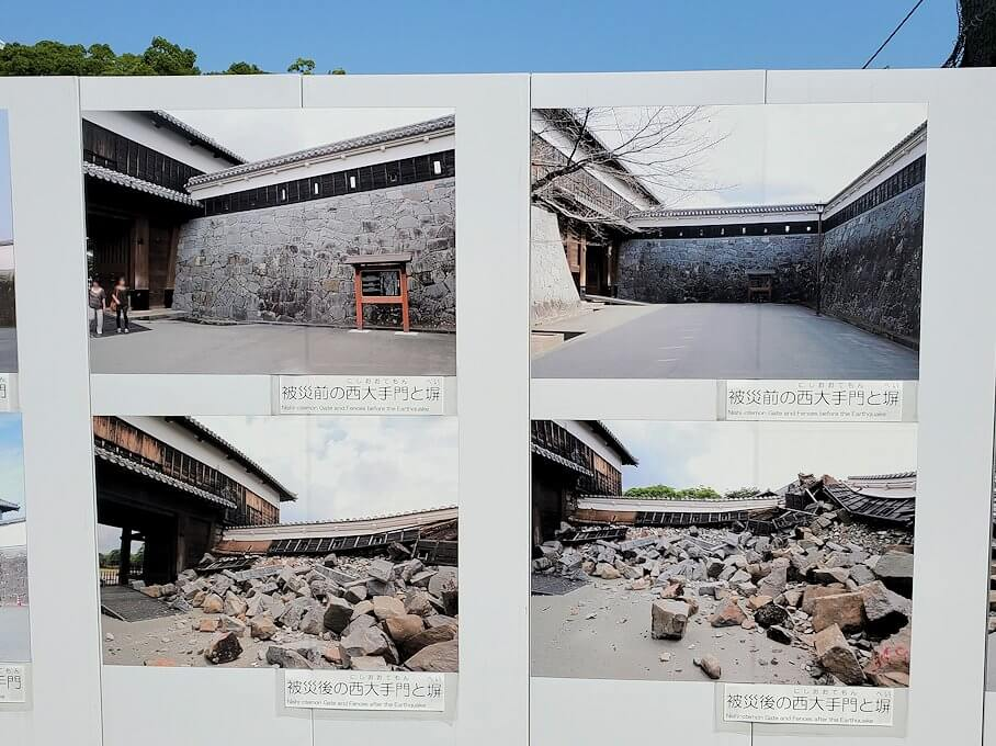 熊本城で崩れ落ちた石垣などの写真-1
