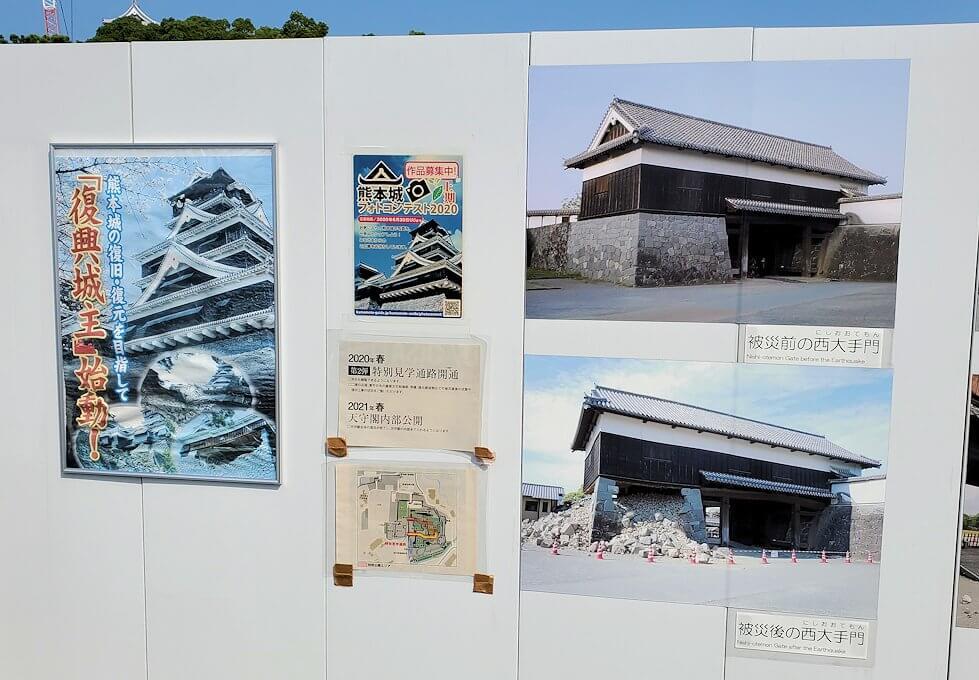熊本城で崩れ落ちた石垣などの写真-2