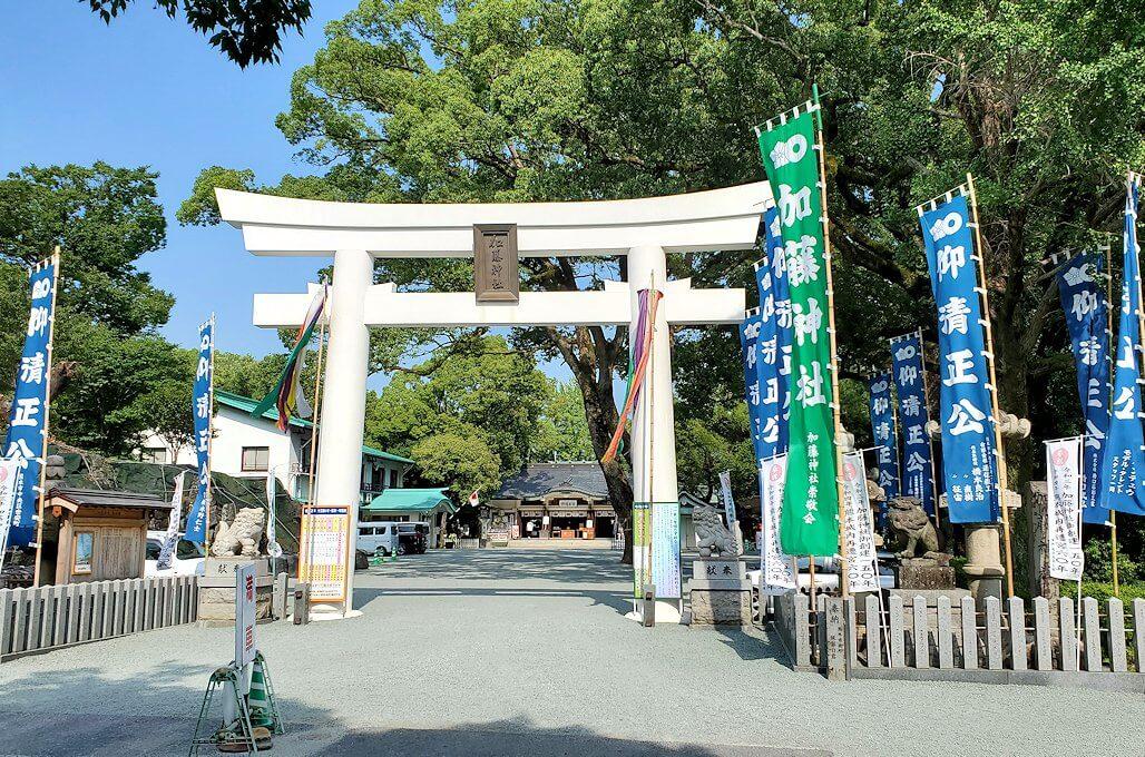 熊本城敷地内にある加藤神社へ向かう