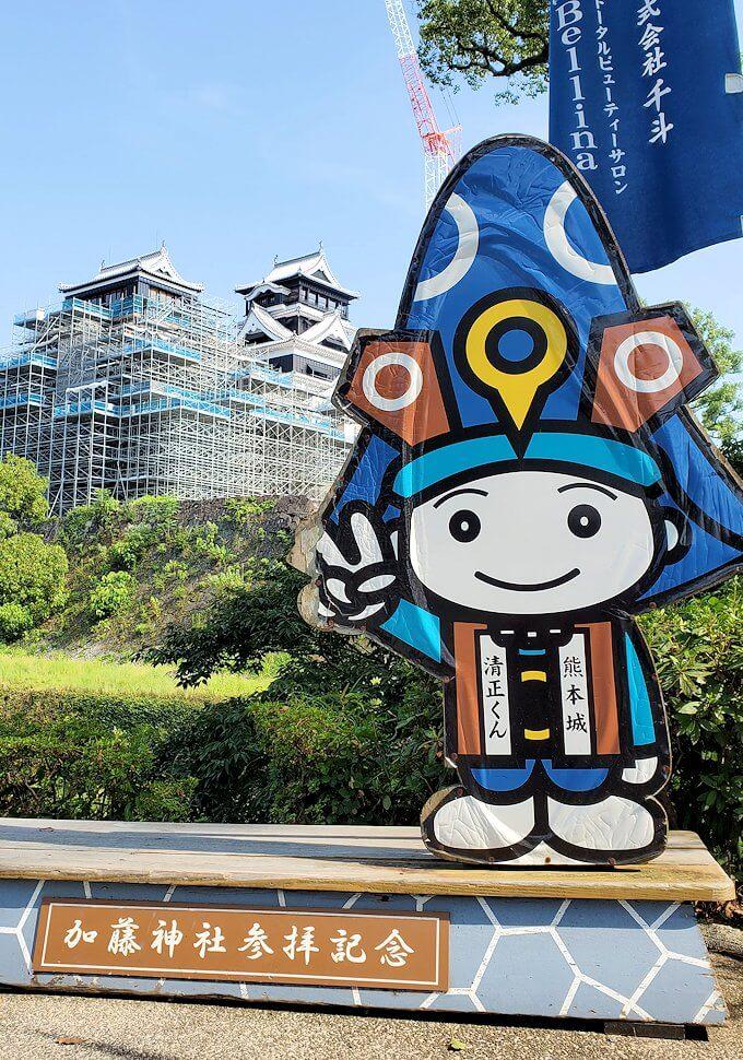 熊本城内にある加藤神社内から見えた本丸と加藤君