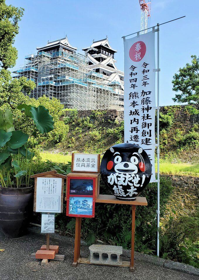 熊本城内にある加藤神社内から見えた本丸とくまモンのだるま