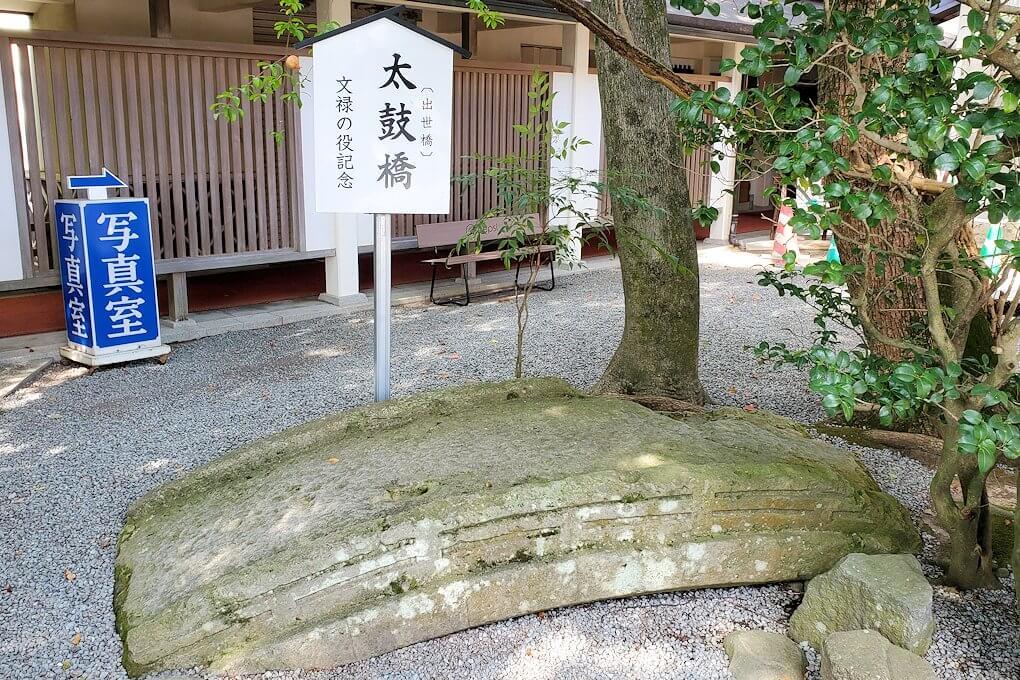 加藤神社にあった太鼓橋