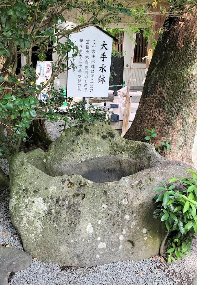 加藤神社にあった太鼓橋-1