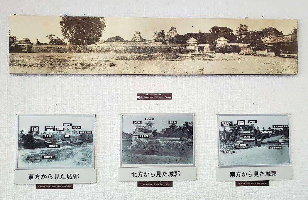 熊本城:二ノ丸公園近くの売店にあった資料を見学-1