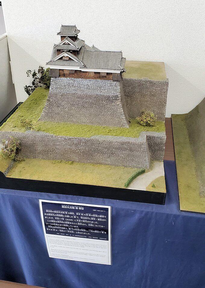 熊本城:二ノ丸公園近くの売店にあった城の模型を見学