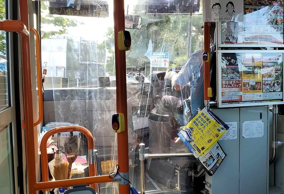 熊本城:二ノ丸公園から市内へ向かうバス車内