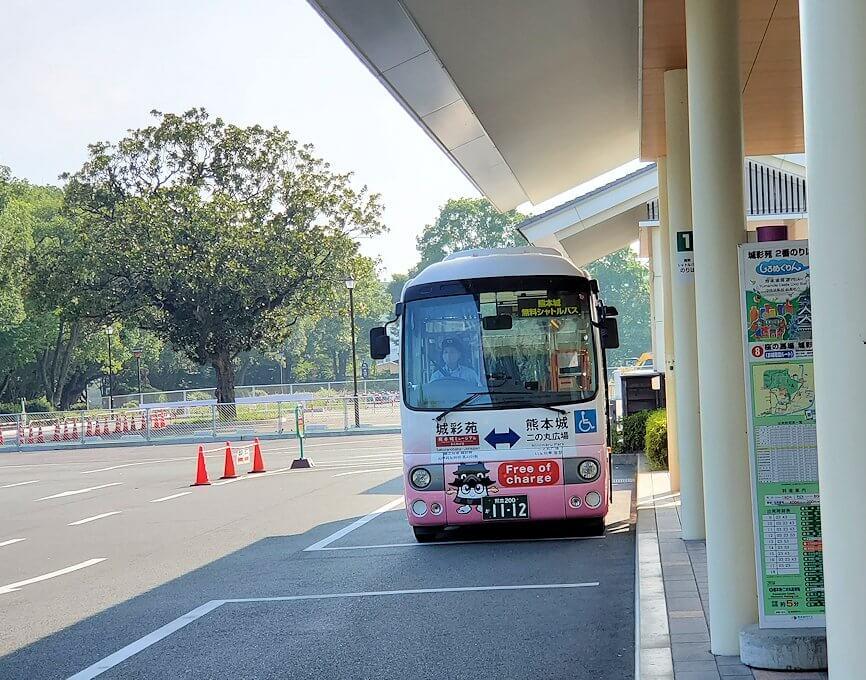 熊本城:二ノ丸公園から市内へ向かうバスを降りる