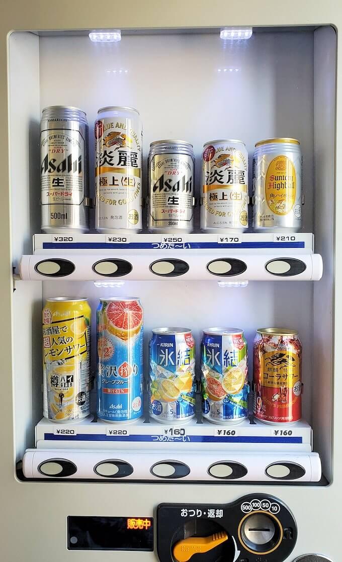 熊本市内の繁華街である銀座通り沿いのる「エクストールイン」ホテルのランドリー部屋にあった自動販売機