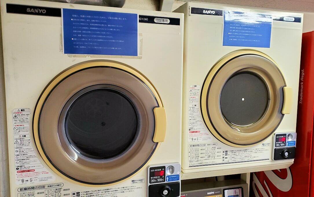 熊本市内の繁華街である銀座通り沿いのる「エクストールイン」ホテルのランドリー部屋にある乾燥機