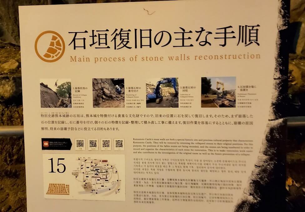 夜の加藤神社近くにあった、案内板-1