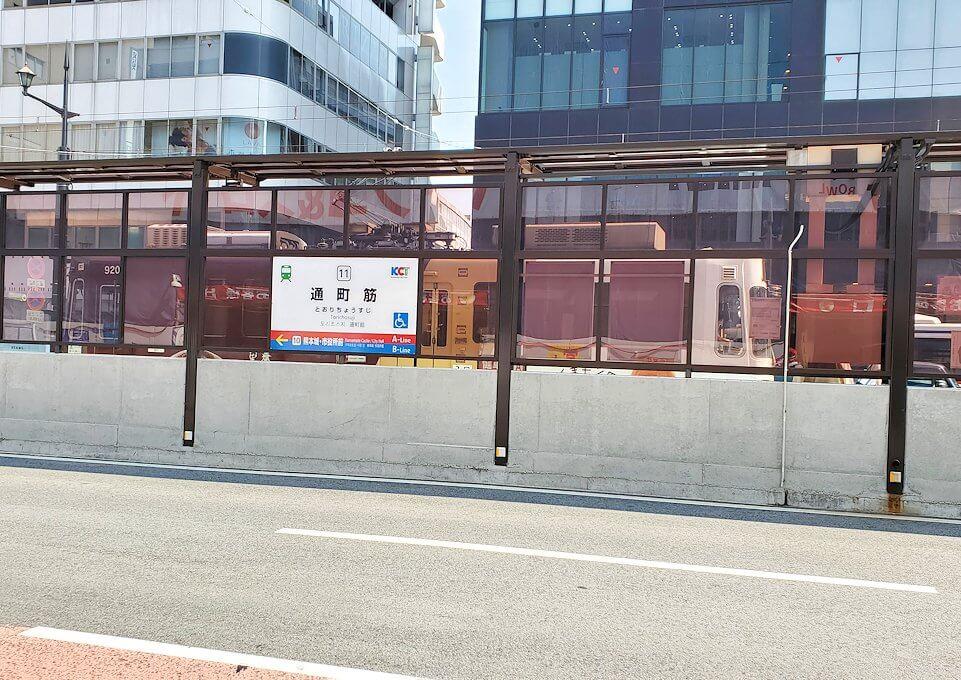 熊本市内の路面電車の駅