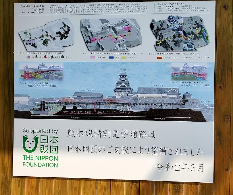 熊本城本丸近くの有料ゾーンの地図