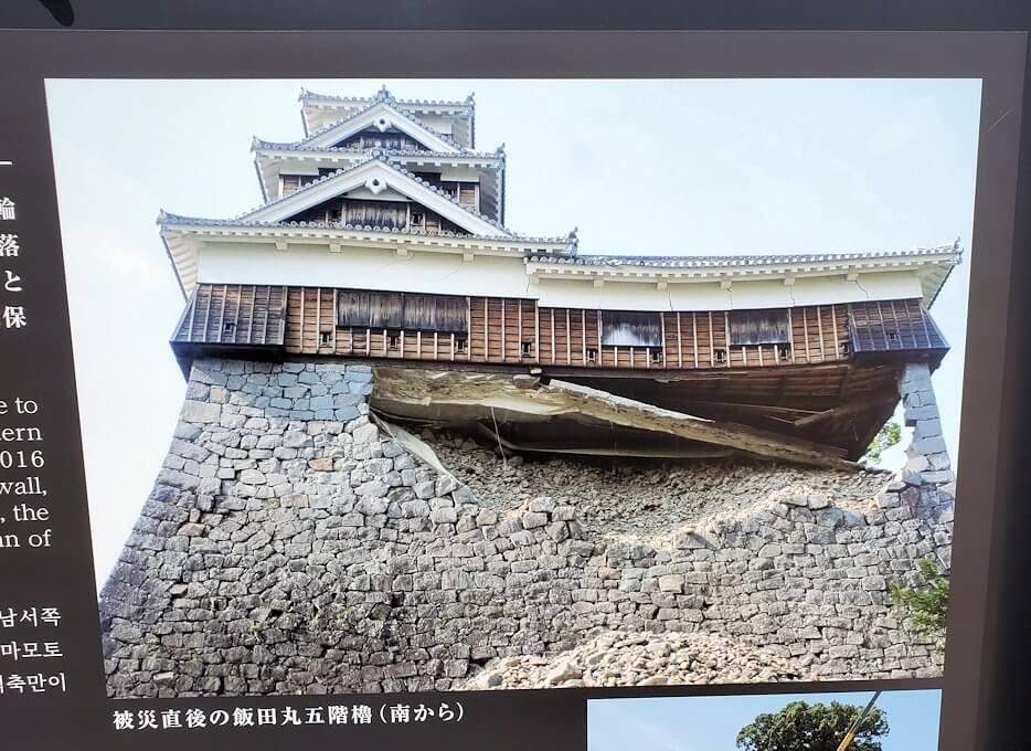 熊本城本丸にあった飯田櫓の被災した写真