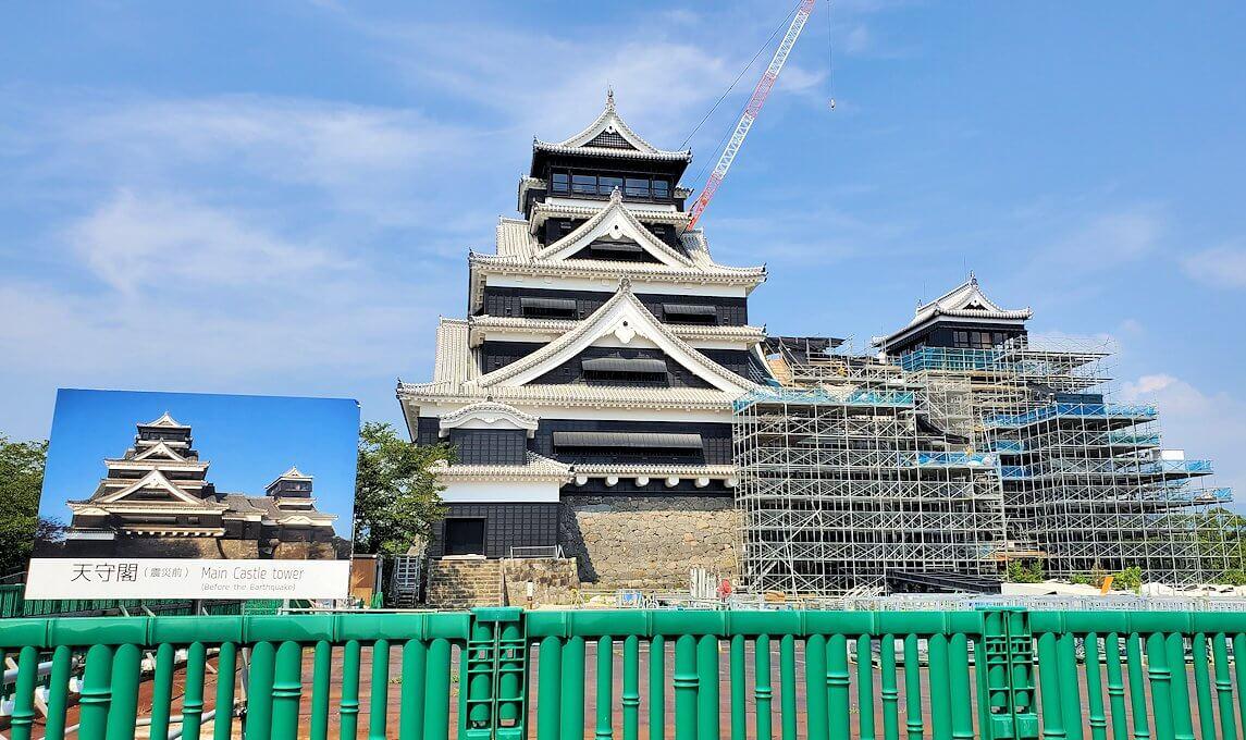熊本城の天守閣前に到着-1