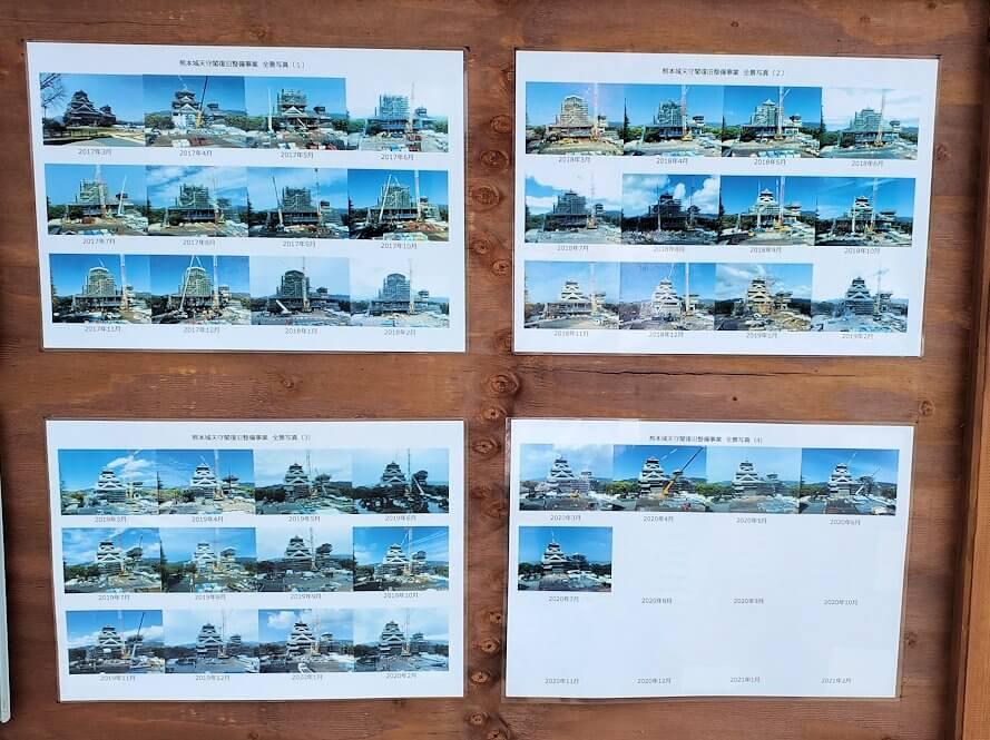 復興中の熊本城天守閣の写真