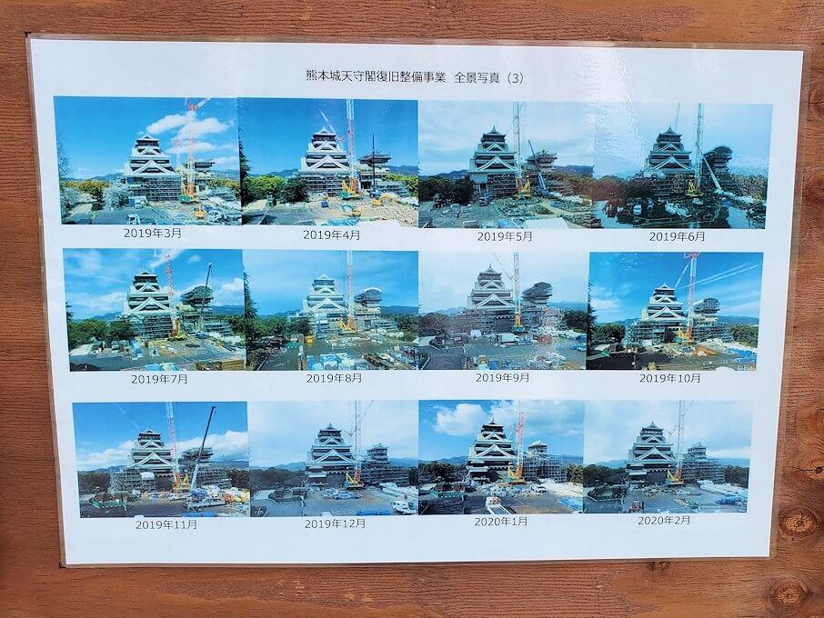 復興中の熊本城天守閣の写真-3