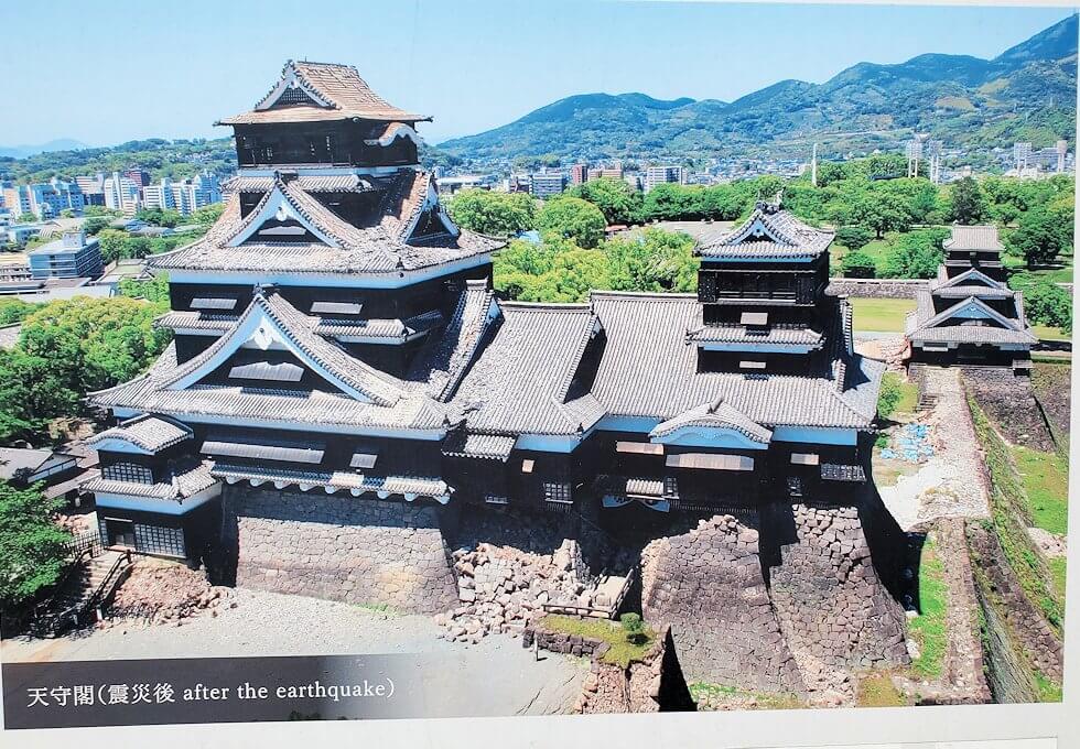 熊本城天守閣前の観覧場所にあった説明板-1