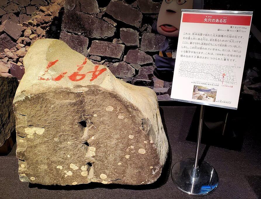 熊本城敷地のわくわく座内に置かれていた石垣の石