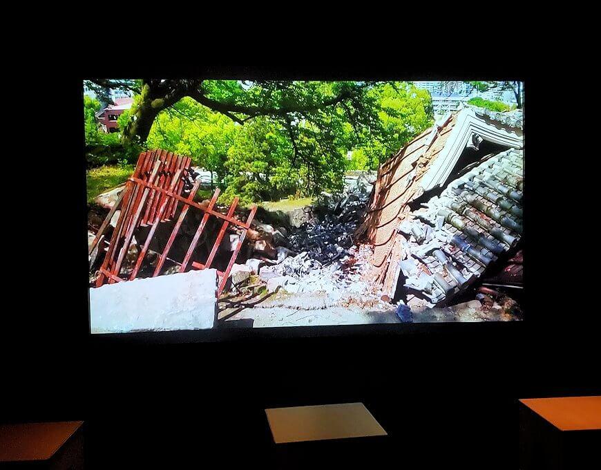 熊本城敷地のわくわく座内に上映されていたVTR