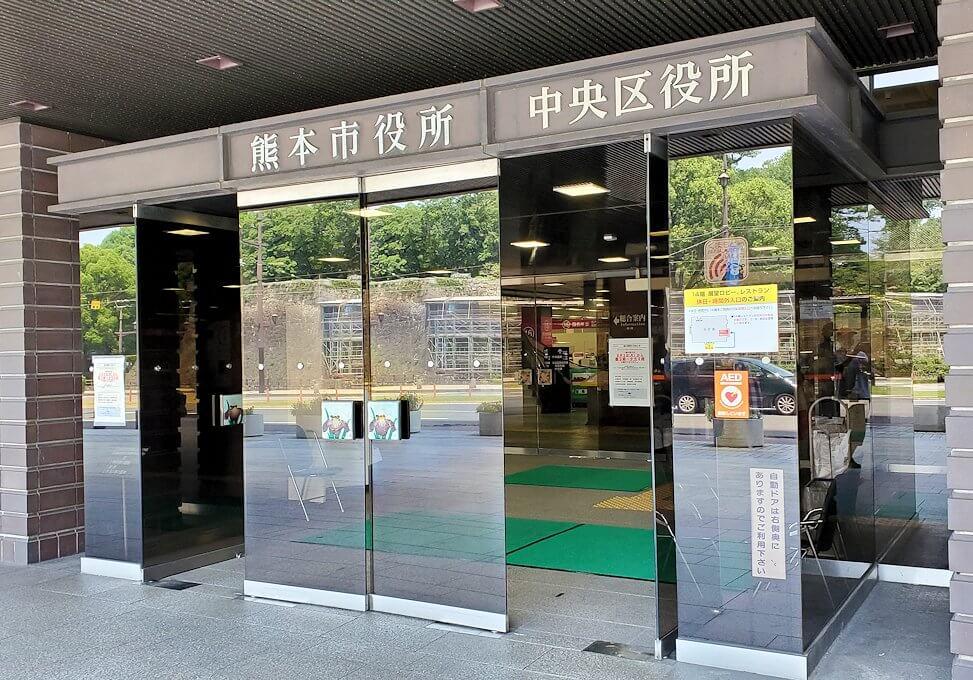 熊本市役所の玄関