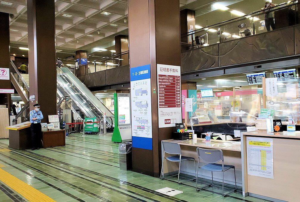 熊本市役所内の景色