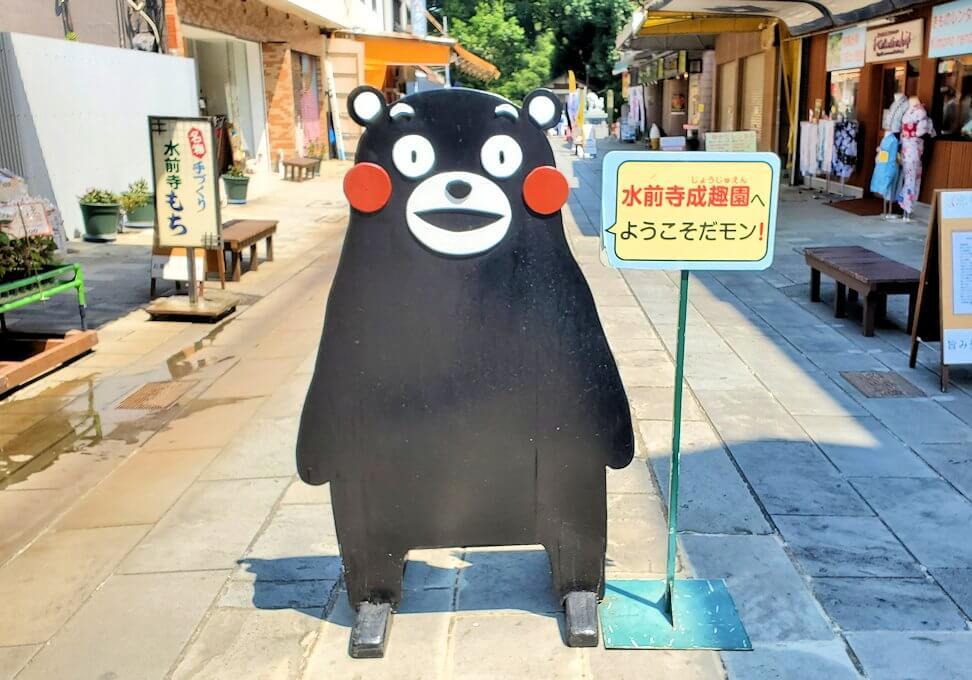 熊本市内の水前寺公園前入口で待ち受けるくまモンの看板