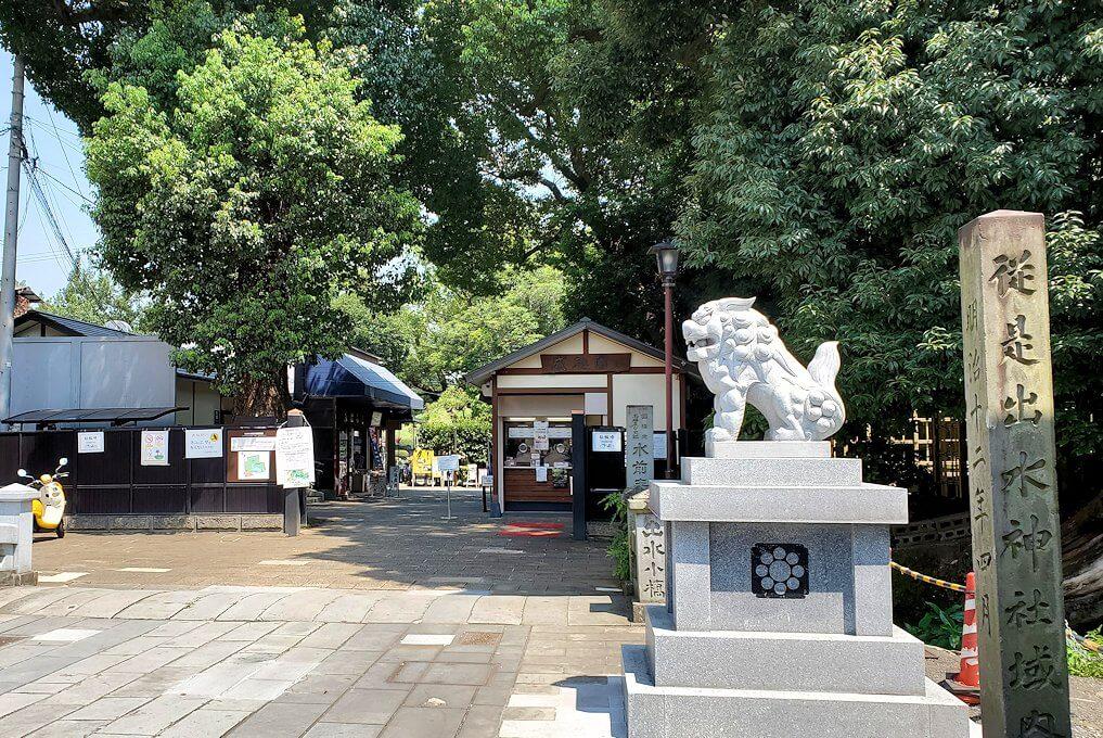 水前寺公園の入口