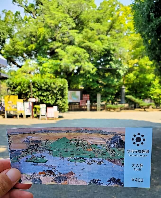 水前寺公園の入口でチケットを購入する