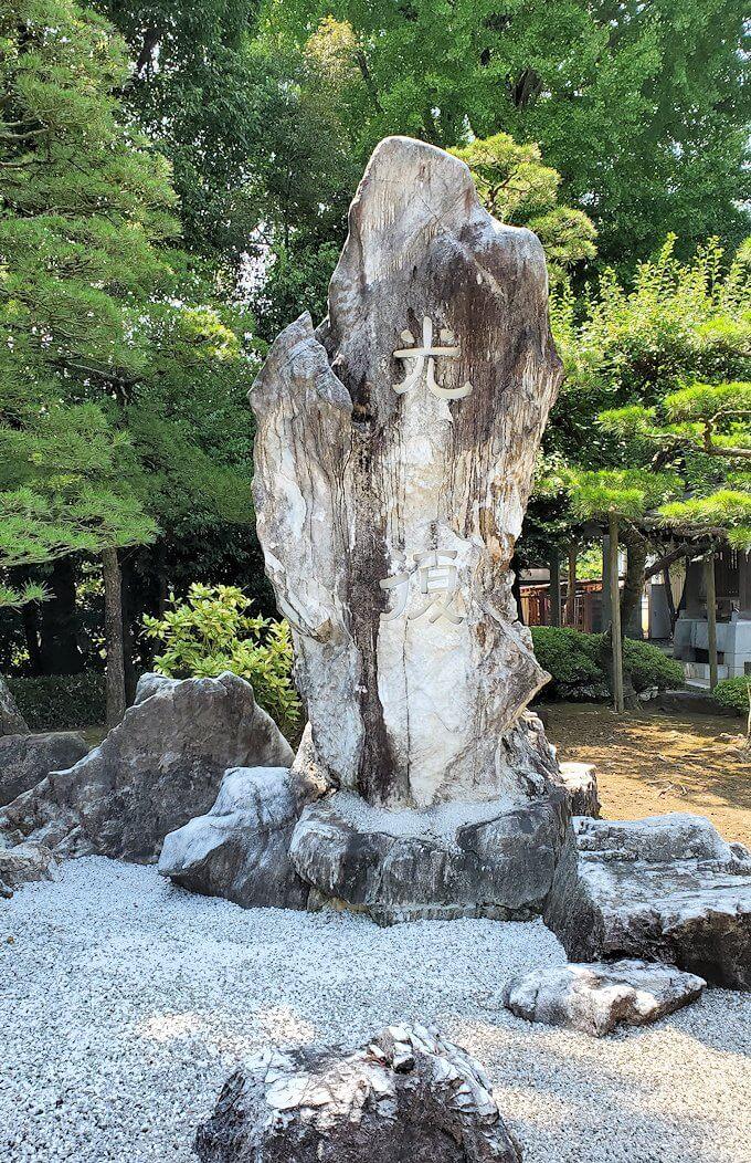 水前寺成趣園内の石橋から庭園にある光複-1