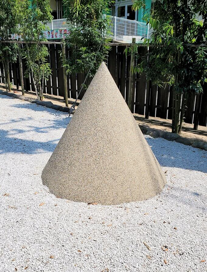 水前寺成趣園にある三角錐の砂