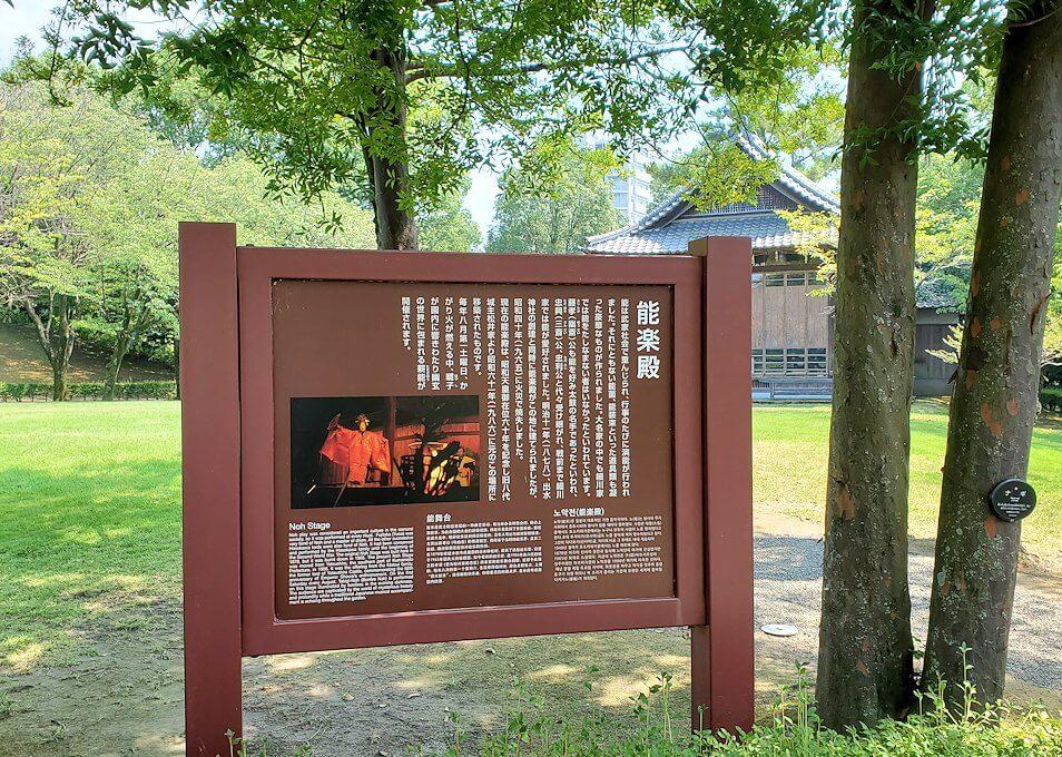 水前寺成趣園内の景色-2