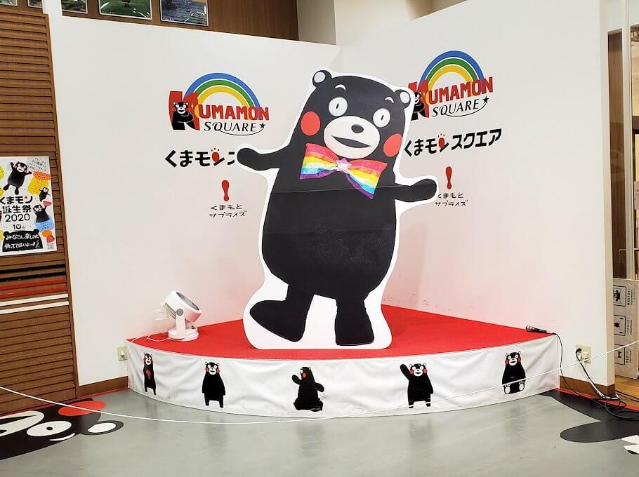 熊本市内にある「くまモンスクエア」にあったステージ台