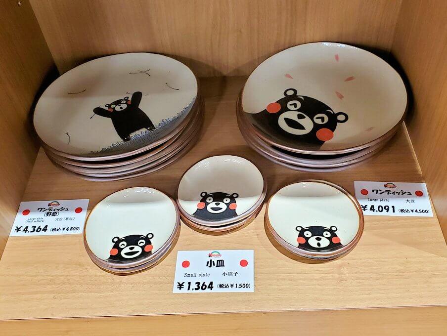 熊本市内にある「くまモンスクエア」に置いてあったお皿
