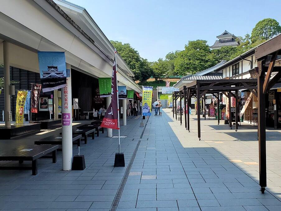 熊本城の桜の馬場でカバンを回収