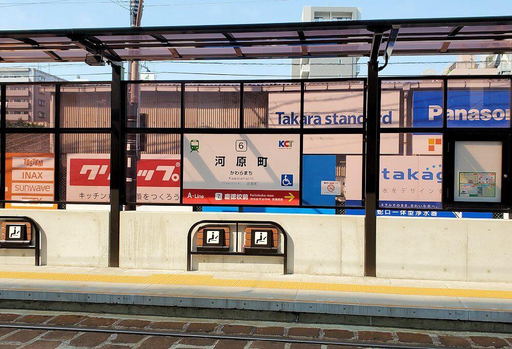熊本市内の路面電車駅に到着