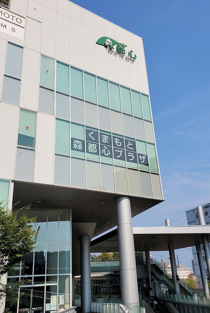 熊本駅前の「くまもと森都心プラザ」に向かう